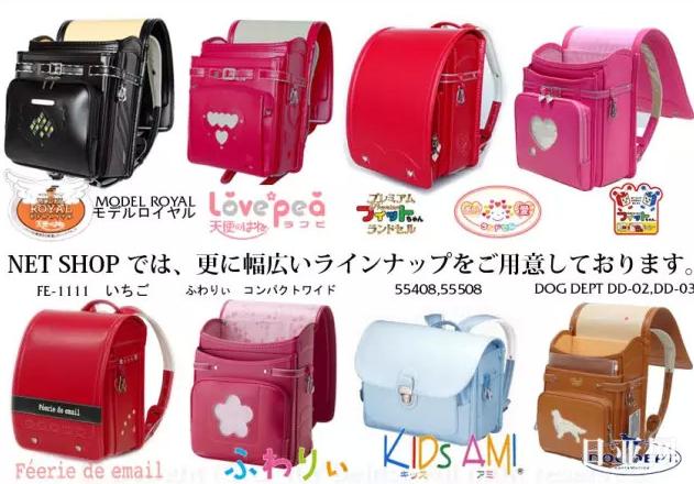 日本有什么好用的六一儿童节送礼物