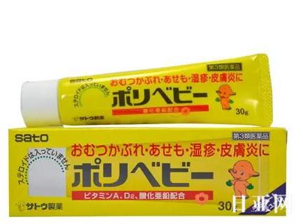 日本六款宝宝防湿疹产品推荐