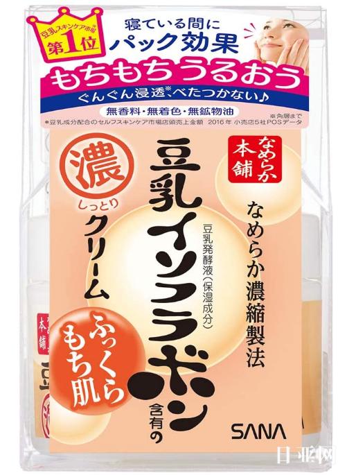 日本SANA豆乳面霜使用方法注意事项